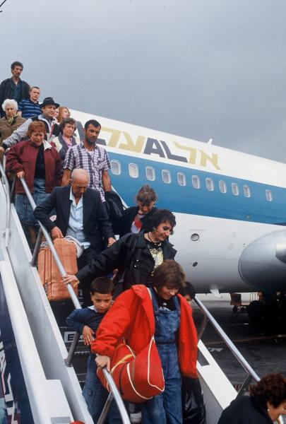 Immigrants, Ben Gurion Airport.