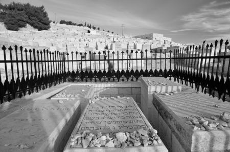 Ben Yehudah's gravestone, Mount of Olives, Jerusalem.